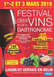 Festival des Vins et de la Gastronomie LAIGNE EN BELIN - 1-2 et 3 mars 2019 @ Laigné en Belin
